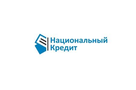 МФО Национальный Кредит