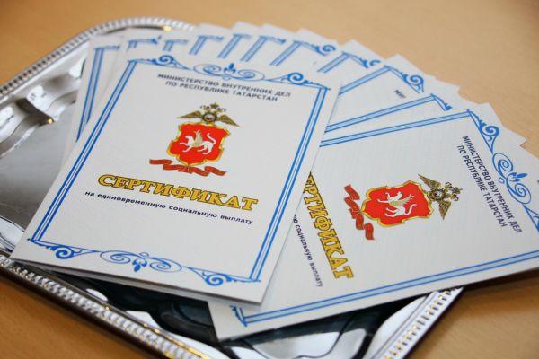 Как получить сертификат на приобретение жилья