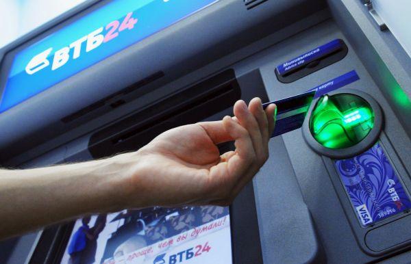 Обналичивание баланса Билайн при помощи банкомата