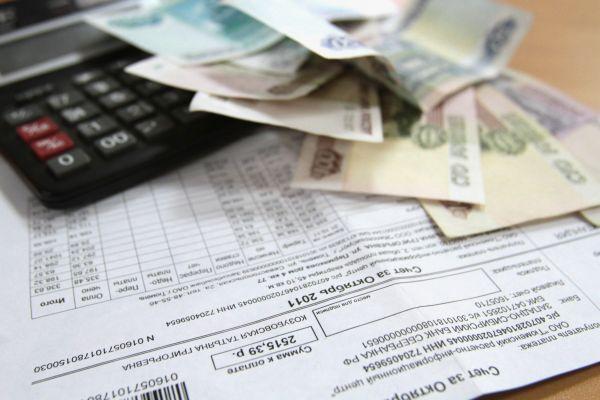 Как узнать долг за квартиру по адресу