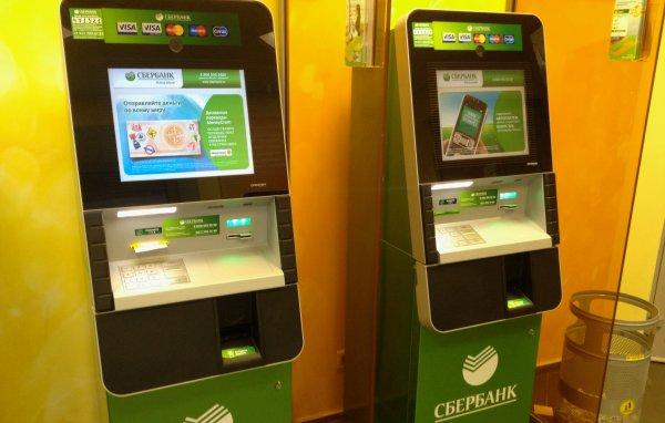 Подключение мобильного банка в Сбербанке