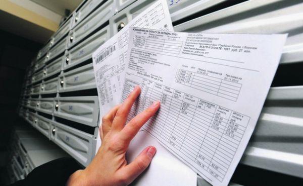 Проверка долгов по квартплате через банк