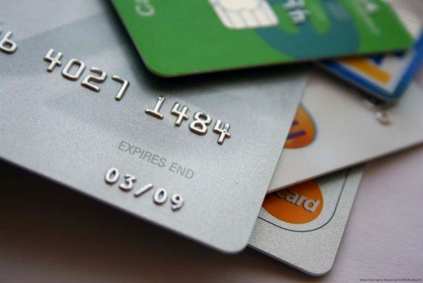 Проценты по кредитным картам Уралсиба