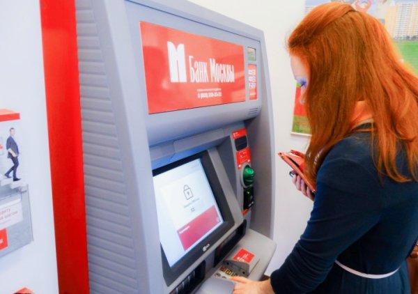 Как восстановить карту Банка Москвы