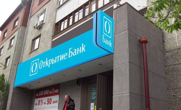 Как восстановить карту банка Открытие