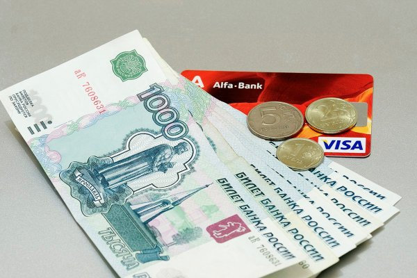 Как пополнить деньги на кредитную карту