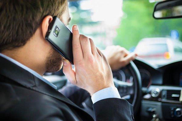 Как поступить при постоянных звонках