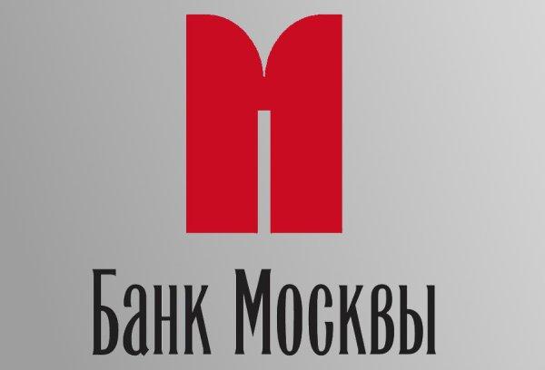 Как разблокировать карту Банка Москвы