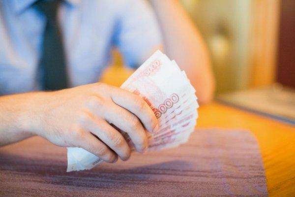Могут ли банку вернуть отозванную лицензию