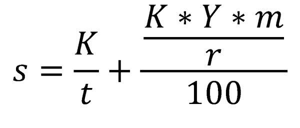 формула платежа по кредиту