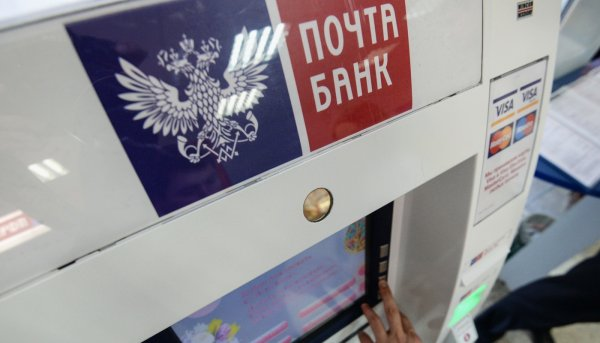 Банкоматы партнёров Почта Банка