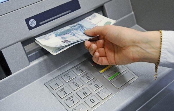 Банкоматы Московский кредитный банк