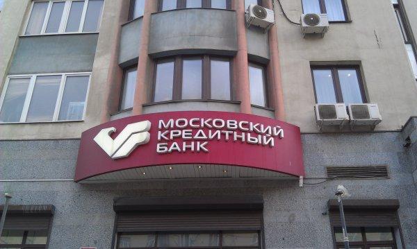 МКБ банк