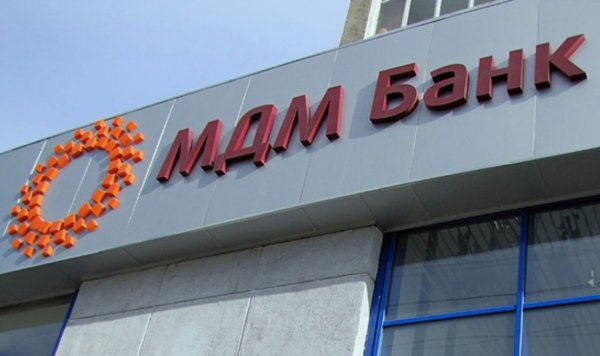 Перевод с карты МДМ банка на карту Сбербанка