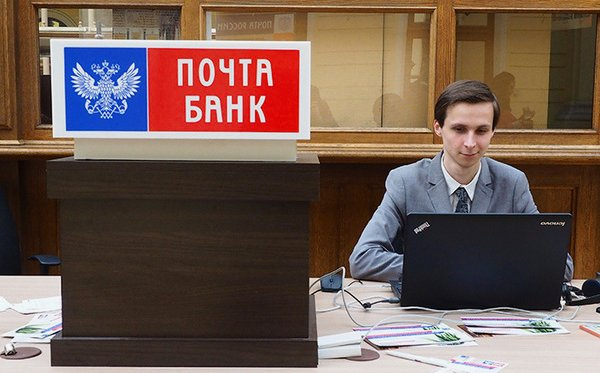 Перевод с карты Почта банка на карту Сбербанка