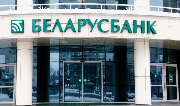 Перевод с карты на карту Беларусбанка. Сроки и комиссия.