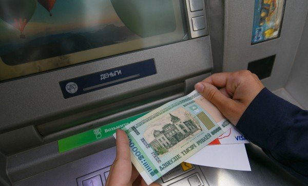 Клиент банк программа скачать