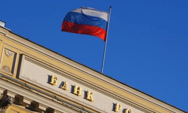 банковская система в России