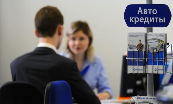 Какой банк выбрать для автокредита?