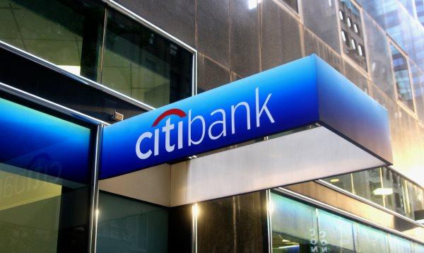 Как перевести деньги с карты на карту в Ситибанке?