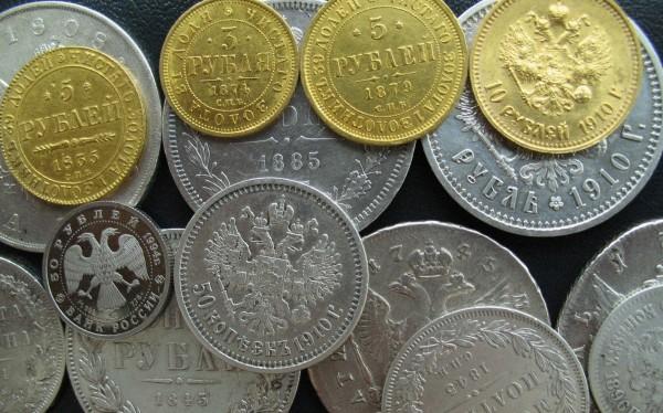 Нужно продать монеты лотерейные билеты купить цена