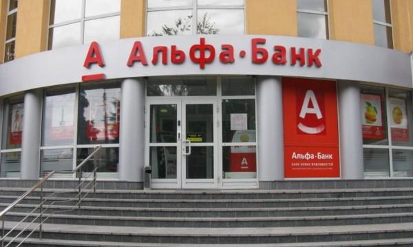 Оформление кредитной карты Альфа Банка онлайн