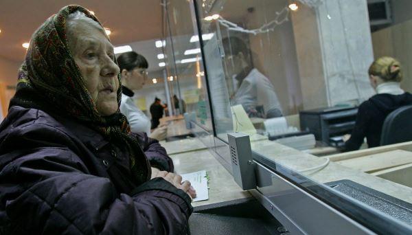 Муниципальная пенсия работающему пенсионеру
