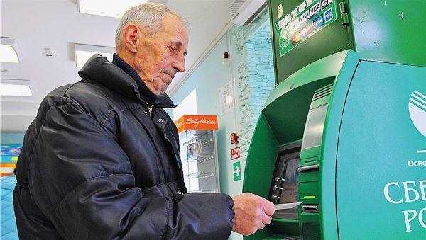В каких банках можно получать пенсию?