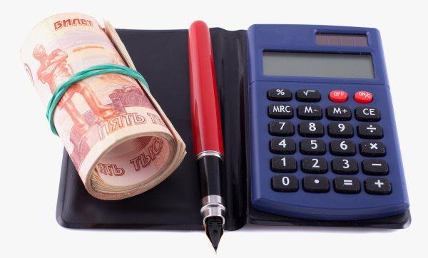 Онлайн заявка на займ в Деньги Сразу