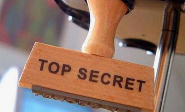 Что такое банковская тайна?