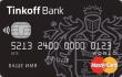 Как подключить интернет банк в Россельхозбанке через интернет или телефон?