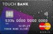 Кредитные карты с большим лимитом