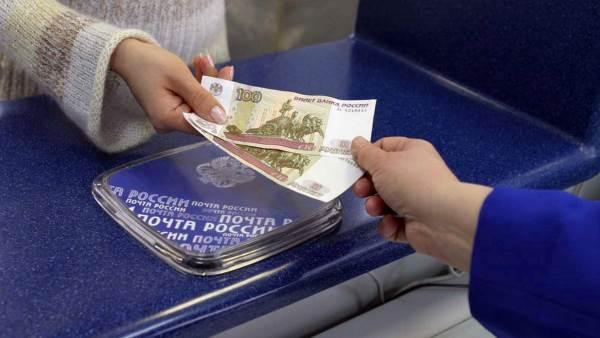 Как найти денежный перевод?