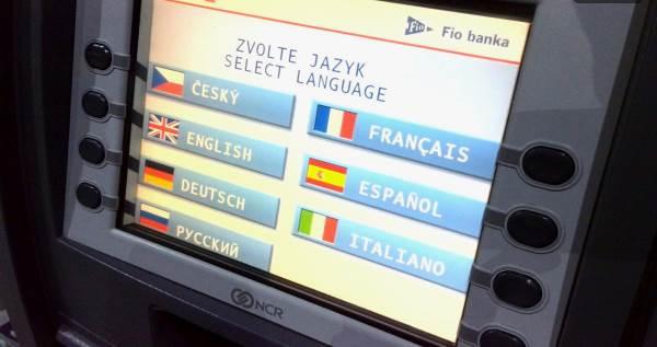 Комиссия Сбербанка за снятие денег в другом банкомате