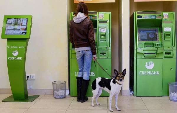 Комиссия за снятие денег в банкомате Сбербанка