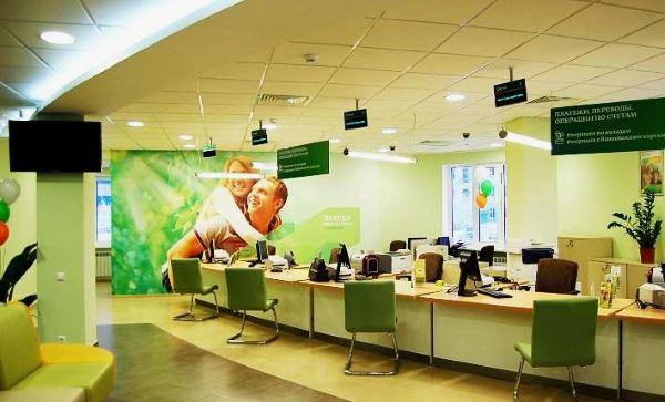 Отказ от мобильного банка в Сбербанке