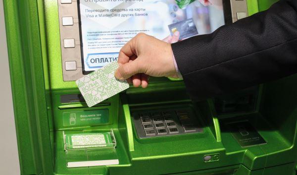 Способы пополнения карты Сбербанка через терминал