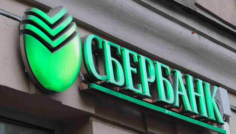 Открытие расчетного счета для ИП в Сбербанке