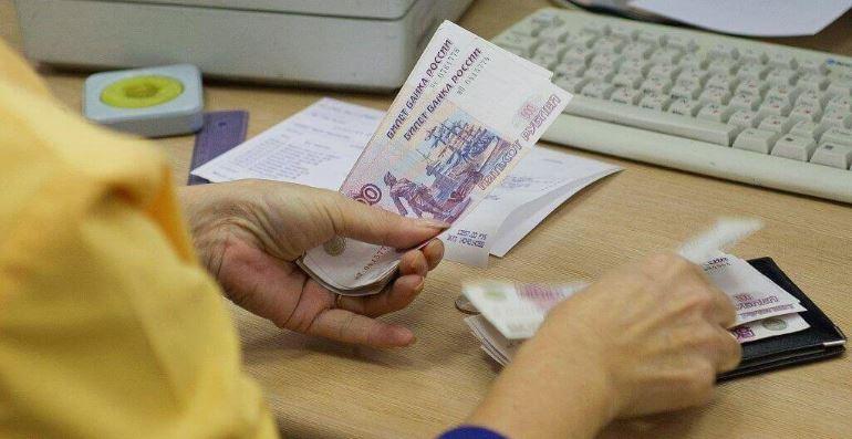 Онлайн заявка в Срочно деньги