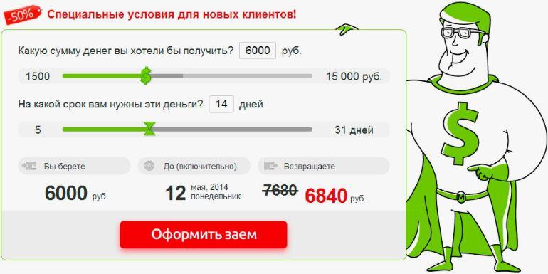 Моментальный займ на карту без проверок украина 🚀