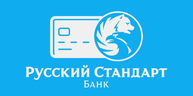 Кредитная карта Black от Банка «Русский Стандарт»