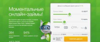 Для тех, кто хотел бы переехать в Новосибирск 2