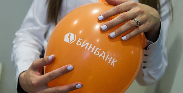 Расчетный счет для ООО в Бинбанке