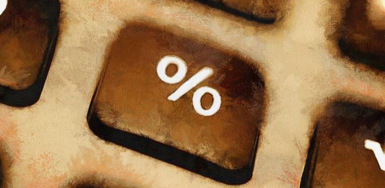 Пересчёт процентов при досрочном погашении кредита