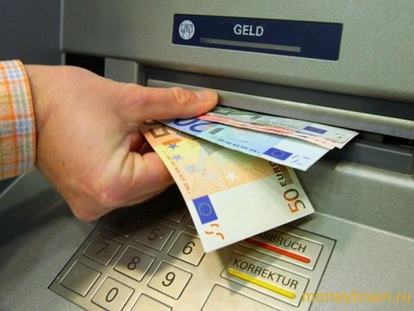 Банкомат съел банковскую карту