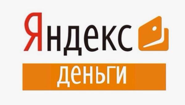 Какие документы могут понадобиться для микрозайма на Яндекс деньги