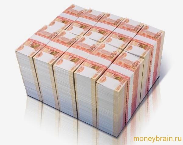Как накопить миллион рублей