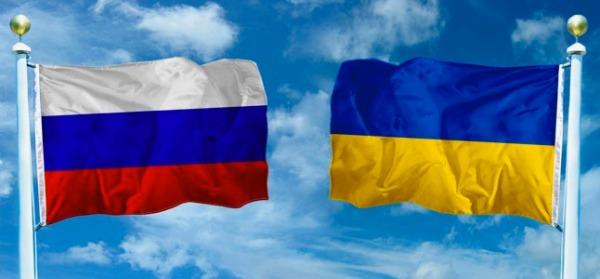 Как перевести деньги на Украину