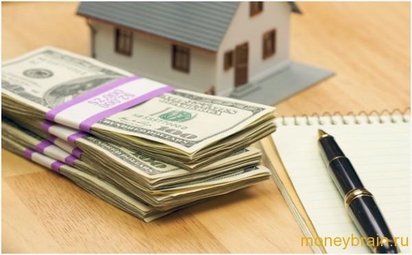 Как получить кредит день в день