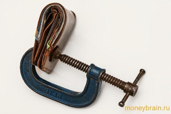Как экономить зарплату